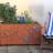 Bac de terrasse, décors mosaïque artisanale éco-conçue « Feuillage Ginko », sur commande – 100 x 50 cm